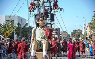 組圖:巨人木偶遊珀斯 引萬人空巷