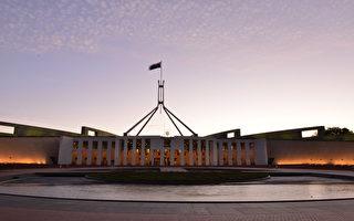 中共对澳发动新一轮攻击 澳政府:无理取闹