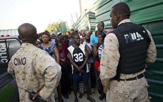 海地巴西花車撞電纜釀禍 超過20死