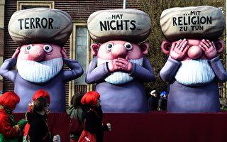 一目瞭然 德國狂歡節遊行中看政治