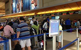 回台过年被延误 华航旅客17日重启程