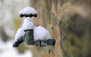 天氣嚴寒 謹防水管結冰爆裂