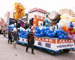 2015纽约中国新年大游行。(戴兵/大纪元)