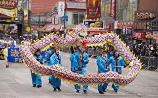法拉盛遊行 西人舞龍隊引注目