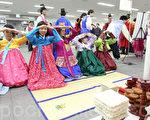 中国留学生的新年假期生活多彩多样。图为新年前2月13日,多国移民在首尔全球化中心举行迎新年活动。(全宇/大纪元)