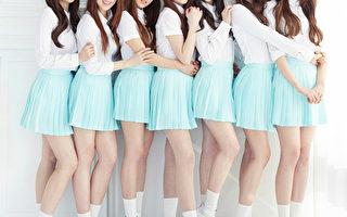 韩女团Lovelyz预告回归 公开团体形象照