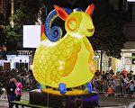 2015年2月22日晚,澳洲一年一度的最大规模庆祝黄历新年花灯大游行在悉尼市中心隆重上演,共有各族裔社团和其他组织3000多人参加游行,13万人上街观看。图为悉尼市政府的大羊模型。(大纪元图片)