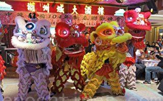 辞旧迎新 台湾侨胞法国庆新年