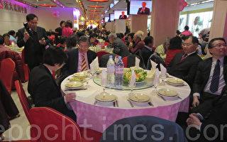 旅法印支华人摆宴共庆羊年
