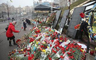組圖:走向民主一週年 烏克蘭隆重紀念