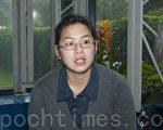 2月20日,华人权益促进会移民权利项目经理王浩仪在接收采访。(周凤临/大纪元)