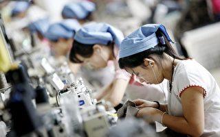 中國大陸世界工廠現危機  外資加速撤離中國