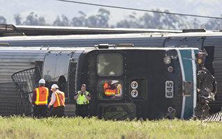 组图:美国加州火车脱轨 30多人受伤