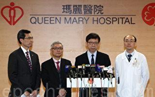 香港流感疫情持续 一日新增18宗死亡病例