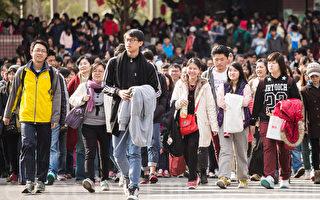 台大學學測成績公布 滿級分182人比去年少四成