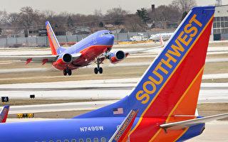 美西南航空737 MAX客机因故障紧急迫降