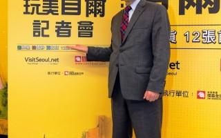 台人喜爱韩国旅游 首尔推3大路线