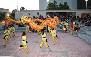 南海岸中華文化中心 傳承文化十年有成
