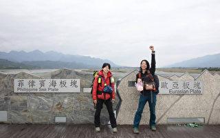 每天三百元  日韩夫妻档3个月环台