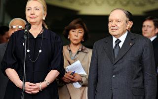 克林頓基金會被指接受獨裁者巨額獻金