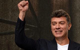 俄羅斯反對派政治家遭槍殺身亡