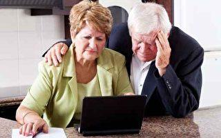 馬州百萬居民幾無退休儲蓄