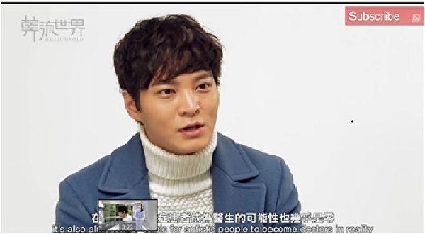 韩国男演员周元,已成为受到许多海外观众欢迎的男明星之一。(新唐人电视台网路截图)
