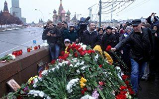 俄知名異議人士遇害 西方領袖譴責