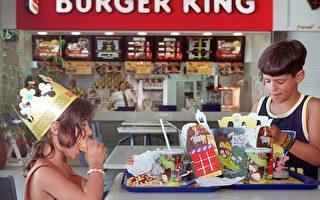漢堡王:兒童餐不再附飲料
