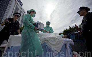 湖南现首例组织倒卖人体器官案 难掩活摘黑幕