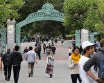 加州大學伯克利分校在QS世界大學排名的環境科學類院校中居第一位。(Justin Sullivan/Getty Images)
