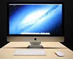 台式电脑使用时间一长,速度难免变慢。一位记者日前分享了他的iMac成功的升级经验,供读者参考。 (Kimihiro Hoshino/AFP)