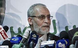 埃及一家法庭判处穆斯林兄弟会领袖巴迪亚及其他13人死刑,法庭认定他们策划攻击国家的罪行。(GIANLUIGI GUERCIA/AFP)