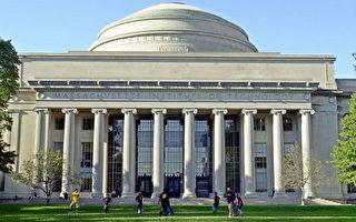 2016全美最佳工學院排名 麻省理工居首