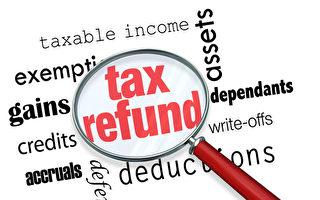 還沒報稅? 了解增加退稅的幾種方法