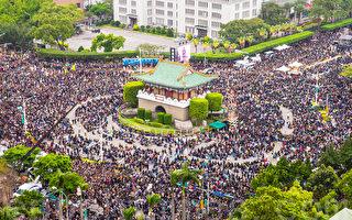 太阳花学运周年 台举办活动纪念人民觉醒