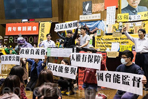 圖為太陽花學運學生在立法院議場內要求馬政府回應民意訴求。(大紀元資料圖片)