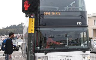 硅谷生活不易 谷歌调涨巴士司机工资