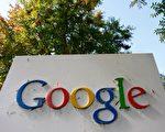 """谷歌行政总裁(Eric Schmidt)表示:""""我们让那些非常非常聪明的人来到美国,给予他们文凭,再把他们赶回去。他们便会创建公司和我们竞争。"""" (Photo by Justin Sullivan/Getty Images)"""