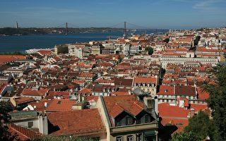 德媒:葡萄牙「黃金簽證」主要客源是中國
