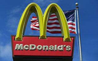 麦当劳销售再度大跌 改革警讯频传