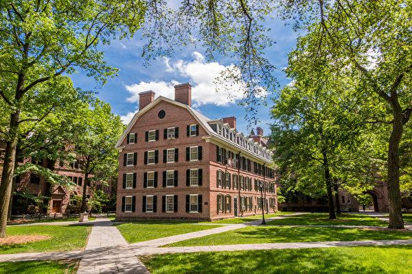 耶魯大學法學院(Yale Law School)在《2016年全美最佳研究所排名》排名第一。(Fotolia)