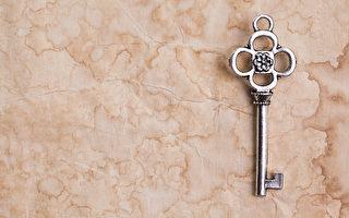 人人都有一把金鑰匙