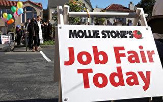 美國發佈最新就業報告 失業率7年來最低