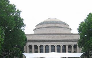 麻省理工學院學生再傳自殺 學年第三人