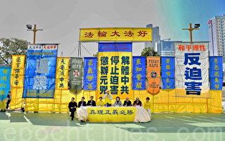 天津一批法輪功學員被綁架 律師:當局犯罪