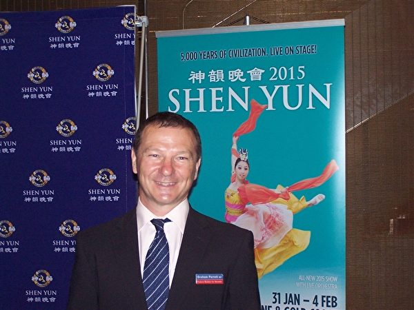 澳洲联邦国会议员Graham Perrett观看2月3日在布里斯班的神韵晚会后大赞演出。(Laurel Andress/大纪元)