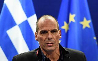 希腊财长:将加速提改革案以获欧盟贷款