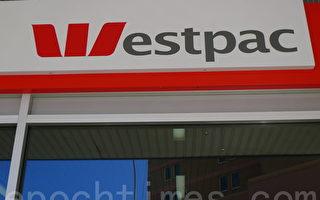 西太银行:购房情绪改善 消费者信心上升