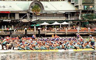 南半球最大的龙舟竞渡赛事在悉尼达令港(Darling Harbour)吸引了全澳各地数以千计的参赛者。(摄影:何蔚/大纪元)